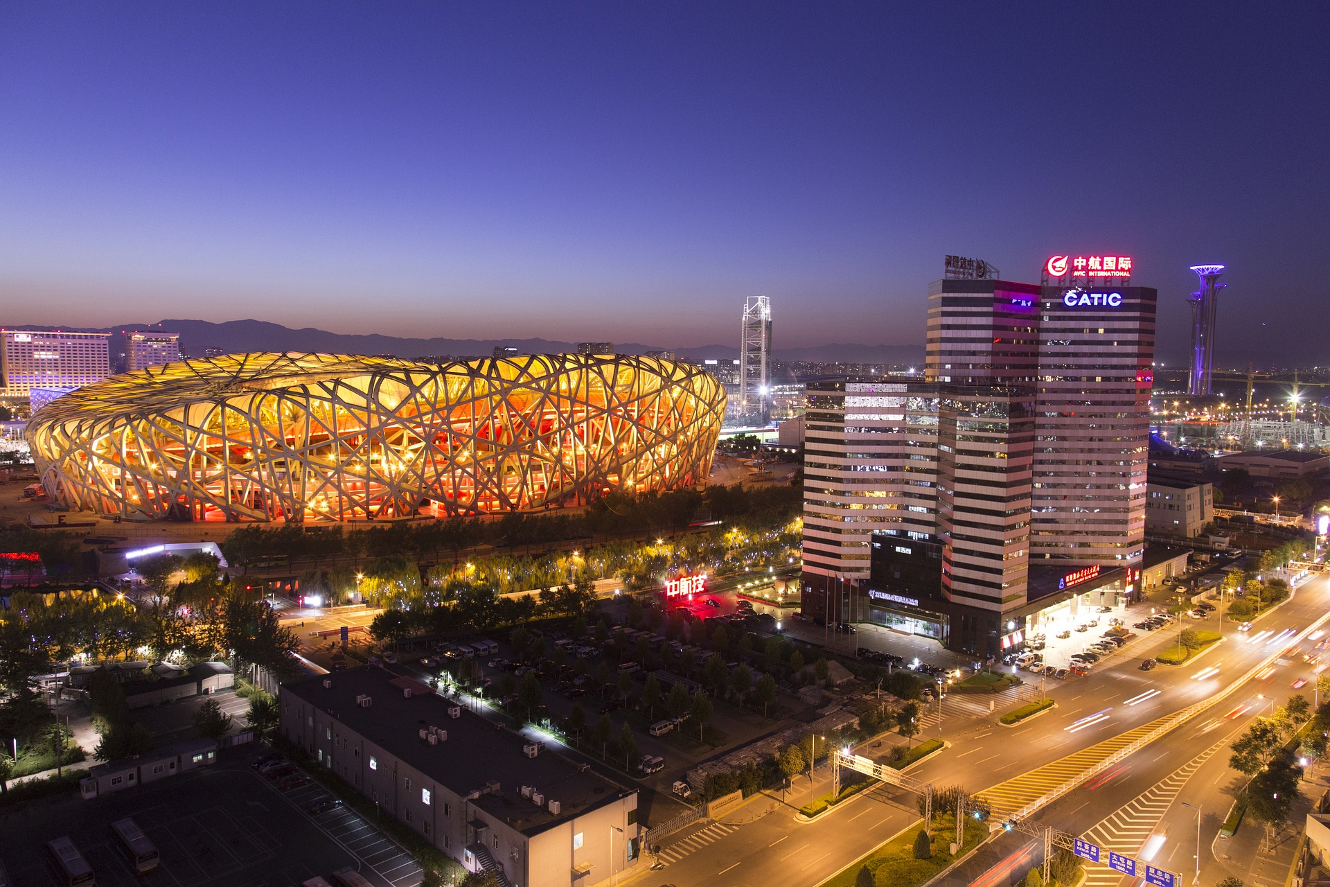 Cina - 7/12 ottobre 2019